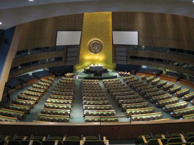 Nueva York - Edificio ONU