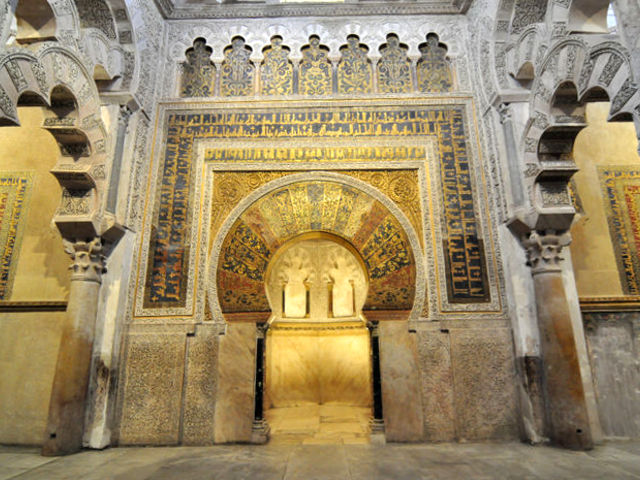 Cordoba - Mihrab Mezquita