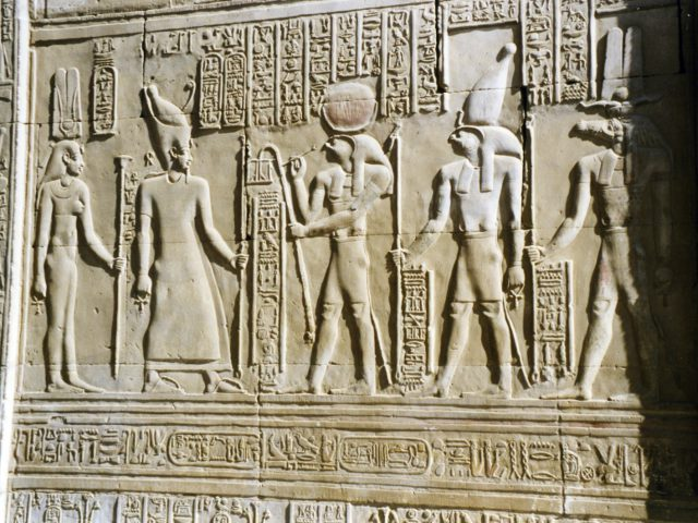 Egipto - Templo Kom Ombo - Interior