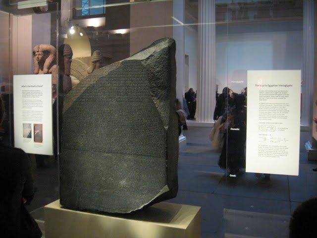 Visitar el British Museum con sus 5.000 Años de Historia