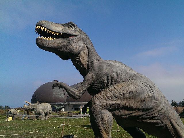Museu Jurássico das Astúrias